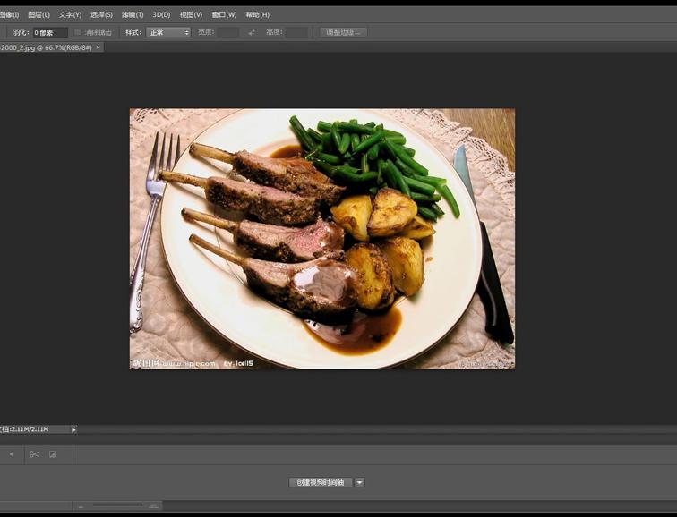 1、Edit ad image format(PS)