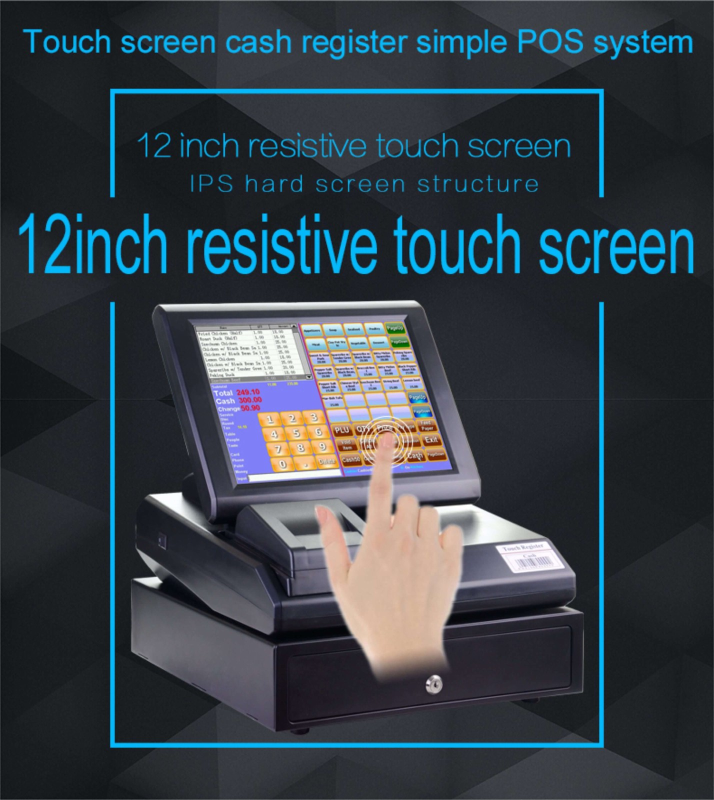 NOBLY Technology-12 Inch Simple Touch Screen Cash Register, Nobly Cash Pos-1